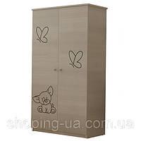 Детский шкаф гравированный Chiłała BABY BOO
