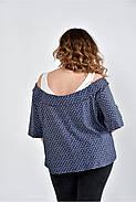 Женская блуза больших размеров 0505 цвет синий ромашки размер 42-74, фото 2