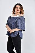 Женская блуза больших размеров 0505 цвет синий ромашки размер 42-74, фото 3