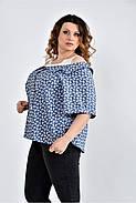 Женская блуза больших размеров 0505 цвет голубой розы размер 42-74, фото 3