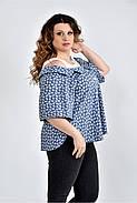 Женская блуза больших размеров 0505 цвет голубой розы размер 42-74, фото 4