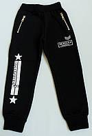 """Теплые спортивные штаны для мальчика (110), """"Seagull"""" Венгрия"""
