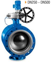 Кран шаровый DN250 фланцевый WK6 - для воды PN16 .(стальной)