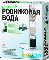 Фильтр для воды 4М (00-03281)