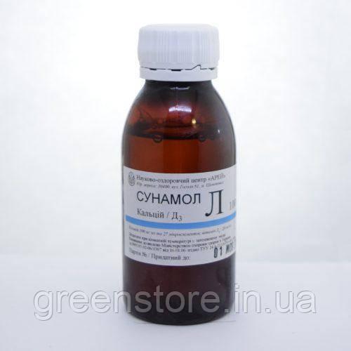 Сунамол Л