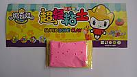 """Прыгающий пластилин супер легкий """"Розовый"""" (застывает как зефир) """"Super Light  Clay"""",20гр в пакете.Набор для т"""