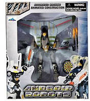 Боевой робот андроид набор 2 BoldWay (10808-2)