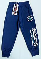 """Спортивные штаны для мальчика ( рост 98), """"Activ Sports"""", Венгрия"""