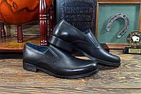 """Туфли мужские """"Классика"""" черные натуральная кожа код 5-226"""