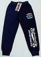 """Спортивные штаны для мальчика ( рост 110), """"Activ Sports"""", Венгрия"""