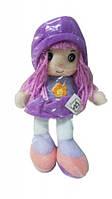 Мягконабивная кукла с вышитым лицом фиолетовая 20 см Devilon (31908-1)