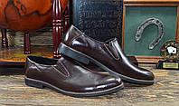 """Туфли мужские """"Классика"""" темно коричневые натуральная кожа код 5-227"""