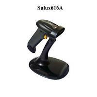 Сканер штрихкода SUNLUX XL-616A
