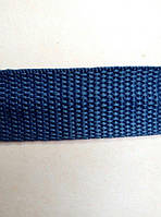 Лента капроновая одноцветная 50м 25мм х50м(темн.синий)