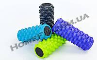 Массажный роллер (ролик) 36 см Grid Foam Roller для йоги, пилатеса, фитнеса