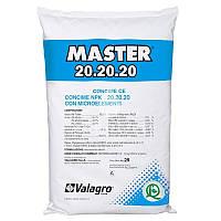 Добриво Майстер 20.20.20,  25 кг Удобрение Мастер 20.20.20 Валагро (Valagro, Master) made in Italy