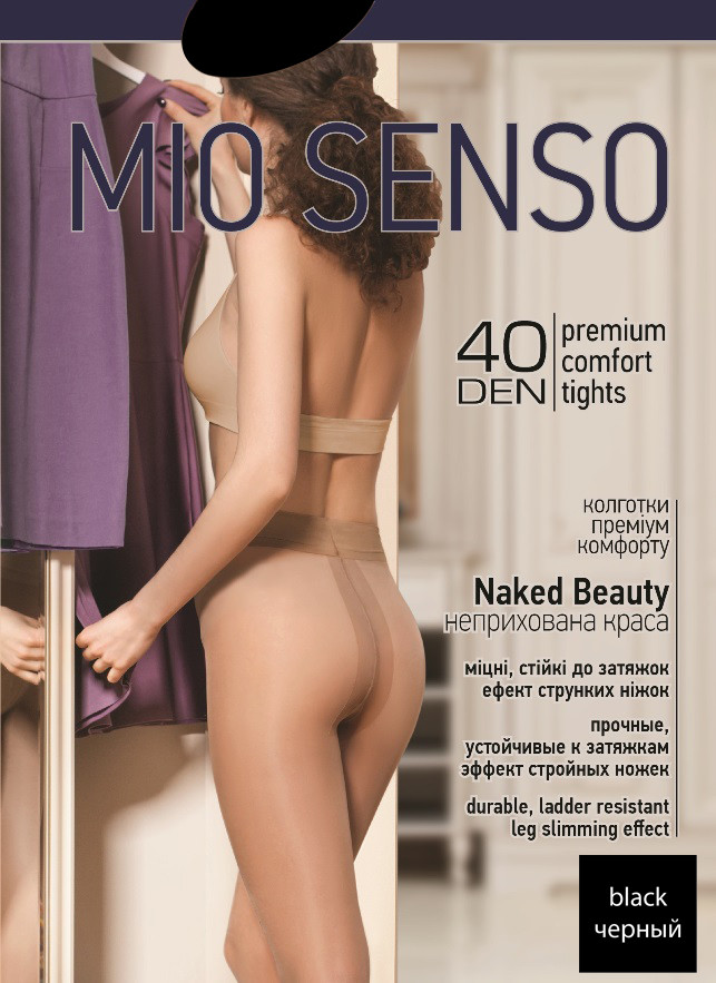"Колготки Mio Senso ""Naked Beauty 40 den"" black, size 2 (3028) 