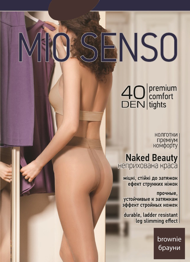 "Колготки Mio Senso ""Naked Beauty 40 den"" brownie, size 2 (3189) 