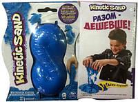 Акционный набор Kinetic Sand Neon песок для творчества синий и розовый 454г Kinetic Sand (71401BPn-1-A)