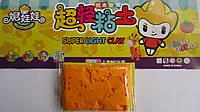 """Прыгающий пластилин супер легкий """"Оранжевый"""" (застывает как зефир) """"Super Light  Clay"""",20гр в пакете.Набор для"""