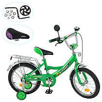 """Велосипед PROFI дитячий 16 """" P 1642A приставні колеса, дзеркало, дзвоник, зелений"""