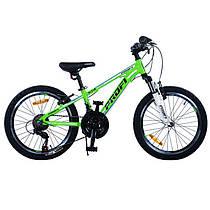 """Велосипед 20 д. G20A315-L-2B алюм. рама 10 """", Shimano 21SP, алюм. VB, подвійний обід, зелено-голубий"""