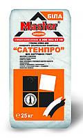 Шпатлёвка финишная  для внутр. работ Мастер Сатенпро 25 кг