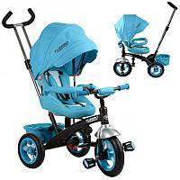 Велосипед M 3196-2A 3 гумові колеса (12/10) алюм рама, поворот, фікс педалі, ремені безпеки, гальмо Turbo Trike (BOC100381)
