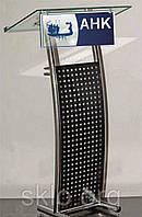 Ораторская трибуна с логотипом компании