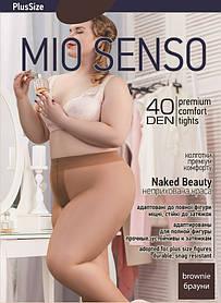 "Колготки Mio Senso ""Naked Beauty 40 den"" PlusSize brownie, size 5 (4025) | 5 шт."