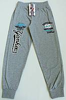 """Спортивные штаны для мальчика ( рост 146), """"Activ Sports"""", Венгрия"""
