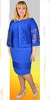 Женский батальный костюм из платья и пиджака