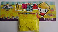 """Прыгающий пластилин супер легкий """"Желтый"""" (застывает как зефир) """"Super Light  Clay"""",20гр в пакете.Набор для тв"""
