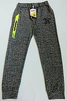 """Спортивные штаны для мальчика ( рост 134), """"Seagull"""", Венгрия"""