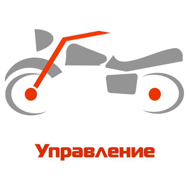 """Управление """"Минск"""""""