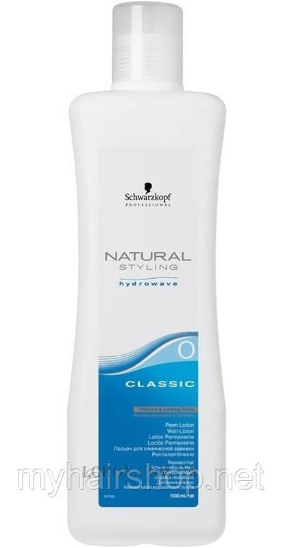 Лосьон Классик 0 для труднозавиваемых волос SCHWARZKOPF Natural Styling Classic Perm-Lotion 0 1000 мл