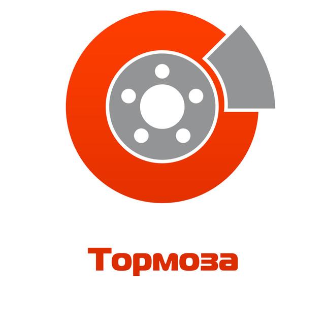 """Тормоза """"Минск"""""""