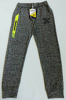 """Спортивные штаны для мальчика ( рост 152), """"Seagull"""", Венгрия"""