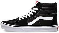 Кеды Vans Old Skool High Black/White, (унисекс) Ванс Олд Скул Высокие Чёрные