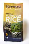 Сертифицированный органический рис