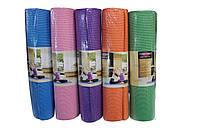 Коврик для фитнеса/йога мат Yoga Classic 1585 (гимнастический коврик): 175х60см, толщина 8мм