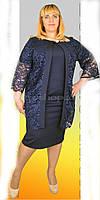 Женский нарядный костюм из платья и пиджака