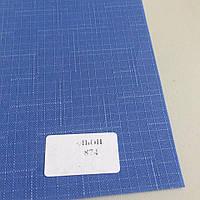 Готовая рулонная штора Лен голубой