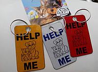 Адресники для собак и кошек металлические
