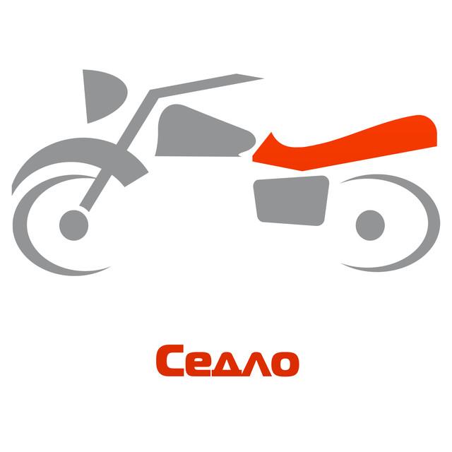 """Седло """"Минск"""""""