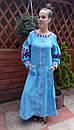 Платье  бохо вышиванка лен, этно, стиль бохо шик, вишите плаття вишиванка, Bohemian,стиль Вита Кин, фото 3
