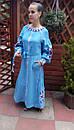 Платье  бохо вышиванка лен, этно, стиль бохо шик, вишите плаття вишиванка, Bohemian,стиль Вита Кин, фото 6