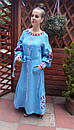 Платье  бохо вышиванка лен, этно, стиль бохо шик, вишите плаття вишиванка, Bohemian,стиль Вита Кин, фото 7