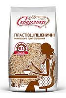 Хлопья пшеничные быстрого приготовления  400 г