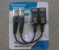 Приемопередатчики пассивные SVS-AHD4000B